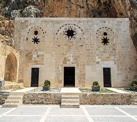 Hatay Otelleri
