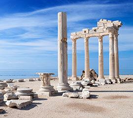 Side Otelleri