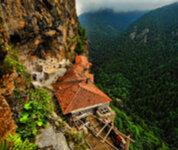 Trabzon Turları